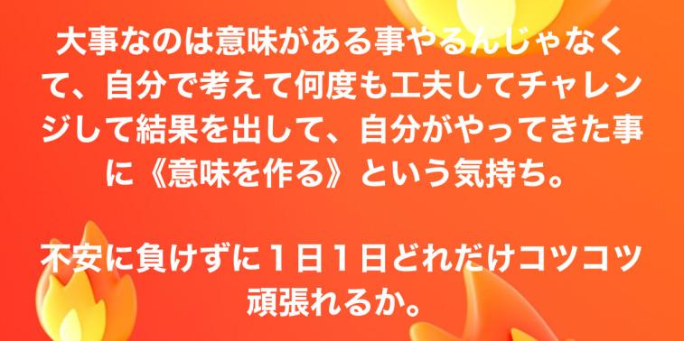 89B3D65F-CA09-4BC9-9C17-558EB31D58E3